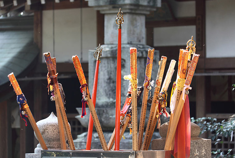 Traditional Japanese pilgrims' canes