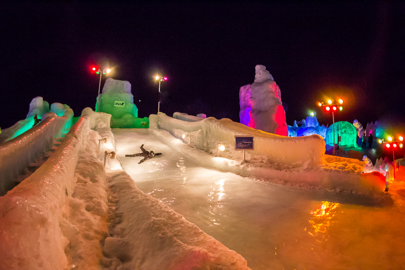 Shikotsuko Ice Festival, Hokkaido, Japan