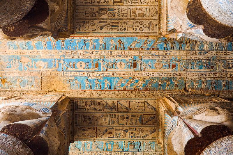 Temple of Hathor Egypt