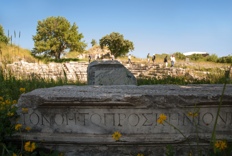Ruins of Troy, Turkey