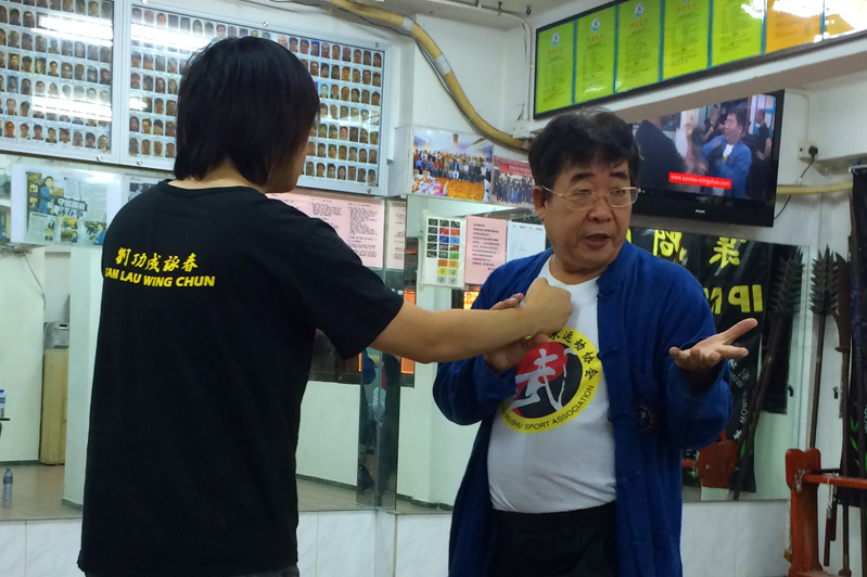 Demonstration in the Sam Lau Wing Chun Kung Fu school