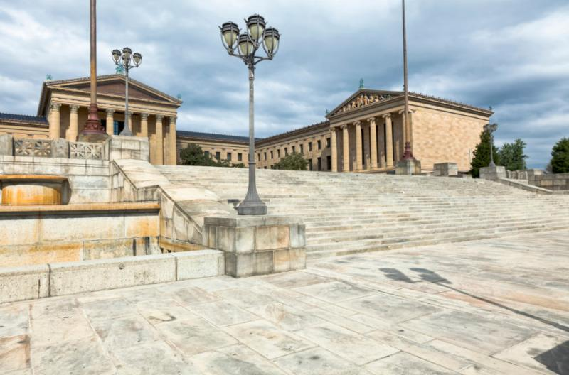 philly steps