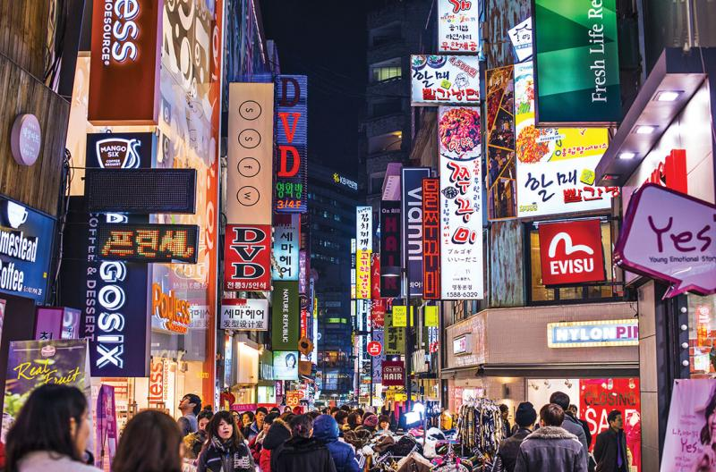 Shop your way Korea  cHR
