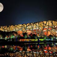 Image of Beijing Stadium Birds nest