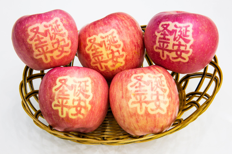 Chinese Christmas apples