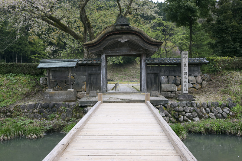 Ichijodani Asakura Family Historic Ruins in Fukui