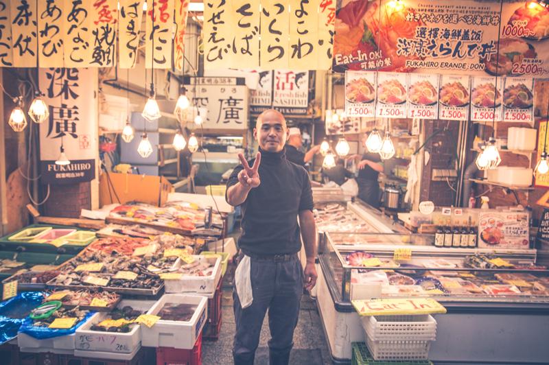 Fish Market, Osaka, Japan