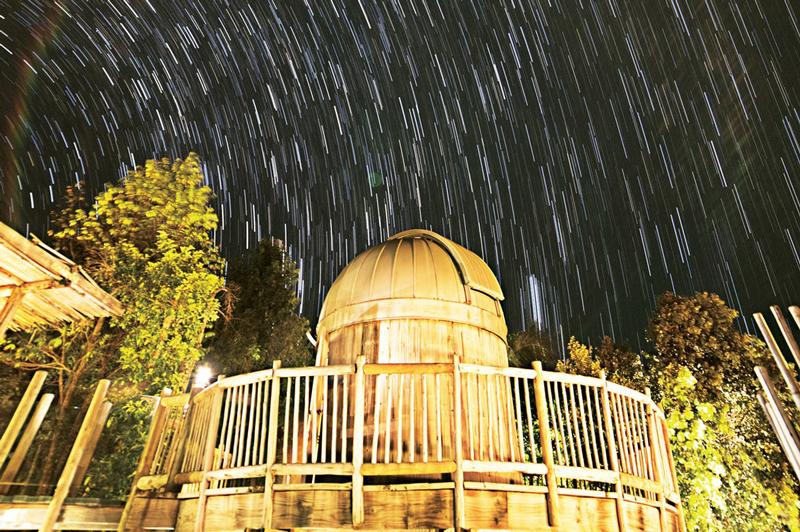 State-of-the-art observatory, Senova Fushi