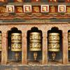 Bhutan Praying Wheels