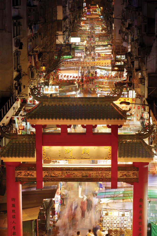 Temple Street night Market. Source: Hong Kong Tourism Board
