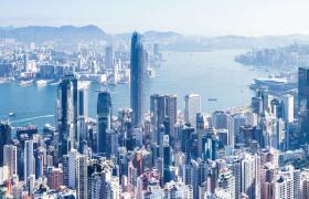 Hong Kong skyline.